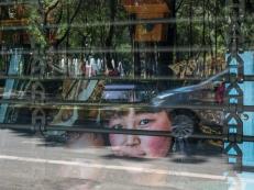 Through the window of Latitud Gallery