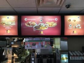Oaxaco McDonalds breakfast menu